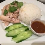 ジャスミン タイ - カオマンガイ