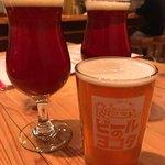 ビールのヨコタ - 1杯目 奥がかぼちゃエール