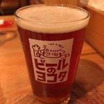 ビールのヨコタ - プロンプトンエール