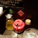 麺屋武蔵 巖虎 - 卓上の調味料