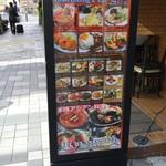 AsianDining&Bar SITA  -