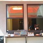 サニーデイズ - 窓から販売