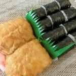 いなり寿司専門 藤寿司 - 料理写真:特製いなりすし・かんぴょう巻・山牛蒡巻