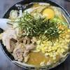 Arakiya - 料理写真:日替わり限定の「月見チーズコーンカレー」(850円)+「チャーシュー」(100円)