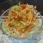ネイチャーパワー - サラダ