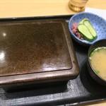 吉野家 - 「牛重」(1240円)