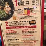76944016 - 油ソバの食べ方 指南('17/11/24)
