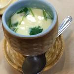 金太楼鮨 - 茶碗蒸し