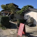 Sumiyoshi2-7Caffe -