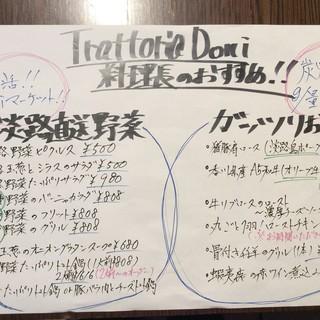 """料理長おススメの2大メニュー""""がっつりお肉&淡路直送野菜"""""""