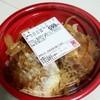 とんかつ 新宿さぼてん - 料理写真:ヒレかつ丼646円