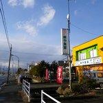緑や食堂 - お店は。。。