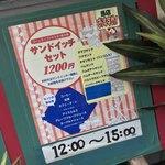 アメリカン - アメリカン(東京都中央区銀座)メニュー