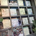 アメリカン - アメリカン(東京都中央区銀座)有名人のサイン