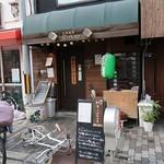 麺屋 マイダタ - 麺屋 Maidata