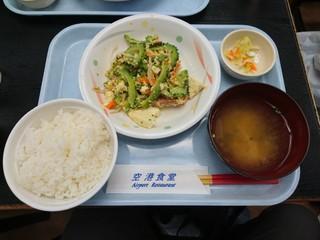 空港食堂 - ゴーヤーチャンプルー600円