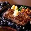 豊後牛ステーキの店 そむり 鉄板焼