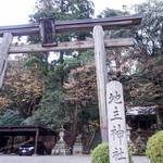 比良山荘 - 近くの地主神社