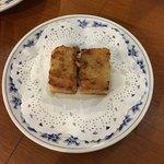 重慶茶樓 - 大根餅