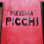 ピッツェリア ピッキ - 看板