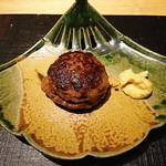 おにく 花柳 - 和牛ハンバーグ