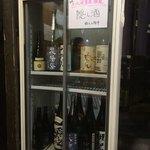 呑助 あげ屋 - 秘蔵らしい日本酒ケース