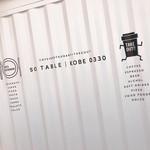 SO.TABLE KOBE 0330 -