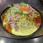 スパゲティハウス チャオ - ミラカン/鉄板玉子敷き(麺量30g減量)