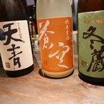 ニュー日本酒うさぎ - 2017/10/19  日本酒が嬉しい!