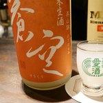 ニュー日本酒うさぎ - 2017/10/19  蒼空