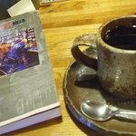 グルービー - コーヒー