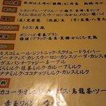 半兵ヱ 大阪心斎橋筋店 -