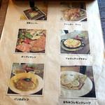 ガレット&カフェ クランプーズ -