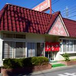 Kadoyashiyokudou -