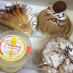 白亜館 - 料理写真:洋梨タルト・山塩シュークリーム・モンブラン・プリン