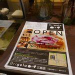 76979306 - なんと「ブリジュラ 三島店」はオープンしたばかりと知って驚き!
