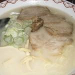 ラーメン大光 - 塩ラーメン(650円)(豚骨白湯スープ)