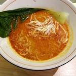 四条富小路 麺屋虎杖 - 名代カレー担々麺:780円
