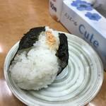鷹 - 手作りのおにぎり〜♪ 100円