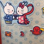 江ノ島 はろうきてぃ茶寮 - ダニエルくんとキティちゃん
