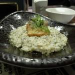 SABAR+ - 金のいぶき玄米とさばのリゾット・ゴルゴンゾーラ