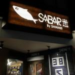 SABAR+ -