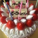 ドリームサンタ - 料理写真:デコレーションケーキ!