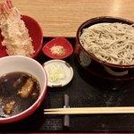 青海岸 - 料理写真:裏天せいろ 1,200円+税