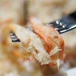 リモネ - 蟹身