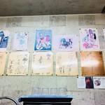 丸福中華そば - 90年代漫画家のサイン色紙!