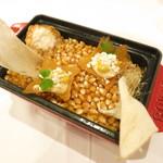 76991016 - 玉蜀黍のムースとパウダー チュイル ブラックオリーブのパウダー