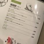 noki shibuya -
