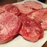 ハチノス - 厚切り牛タン     ¥1680