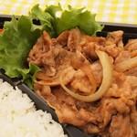 手作り弁当Peace - 豚の生姜焼き弁当